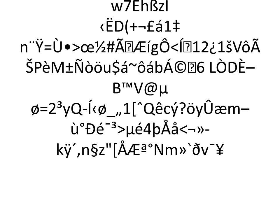 """ø=2³yQ-Í‹ø_""""1[ˆQêcý öyÛæm–ù°Ð鯳>µé4þÅå<¬»kÿ´'n§z [Åƪ°Nm»`ðv¯¥"""